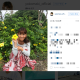 激やせ?MOZU・真木よう子Instagramの画像が話題になりすぎ?