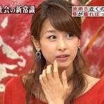 ほんまでっかTV、加藤綾子